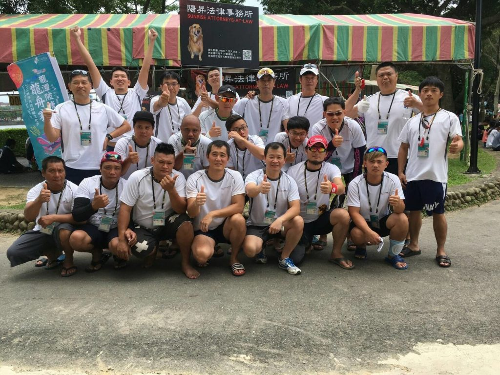 2016 市長盃桐舟共濟龍舟競賽 5