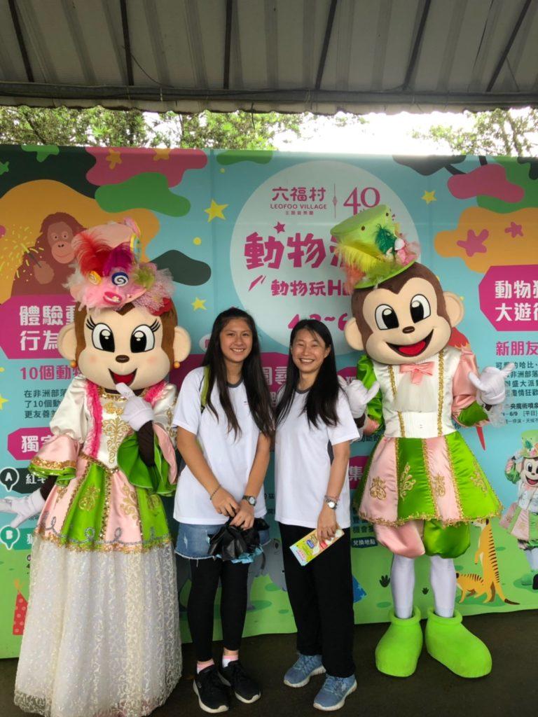 2019 六福村小旅行 8