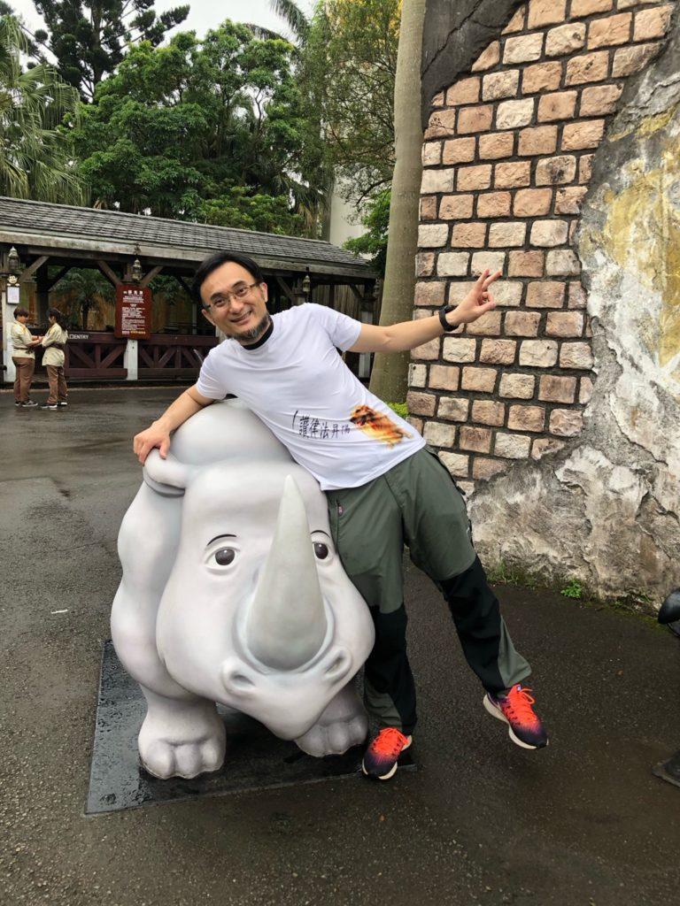 2019 六福村小旅行 3