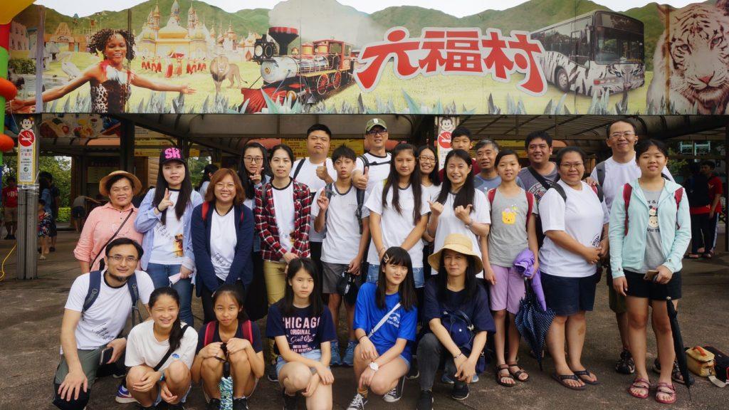 2019 六福村小旅行 7