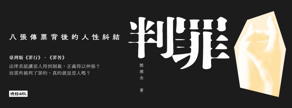 陽昇生活 136