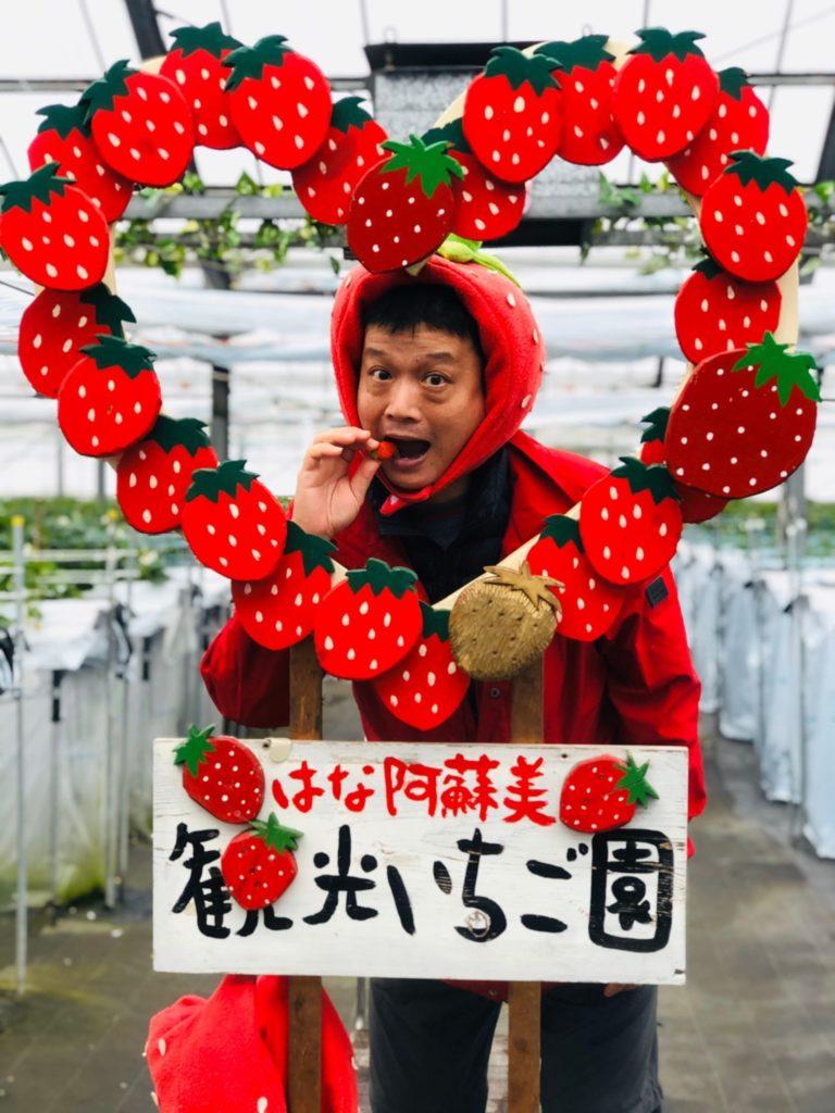 2019陽昇九州火車溫泉採果之旅 104