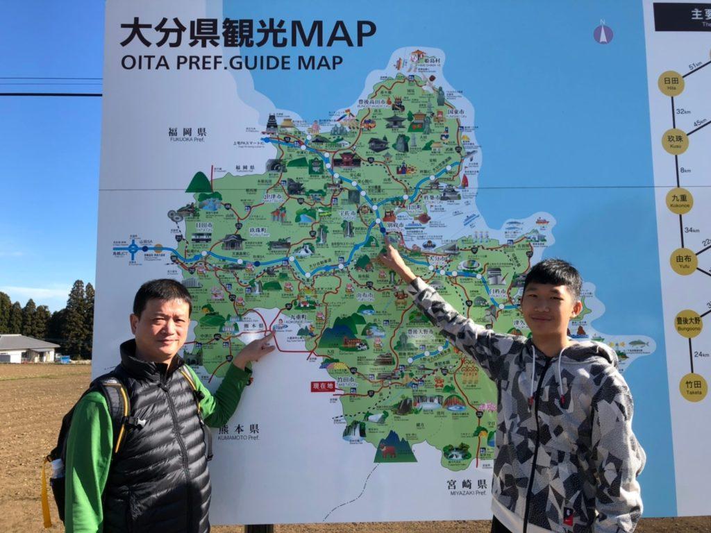 2019陽昇九州火車溫泉採果之旅 90