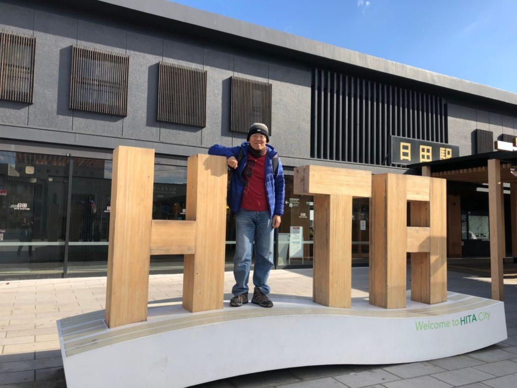 2019陽昇九州火車溫泉採果之旅 29