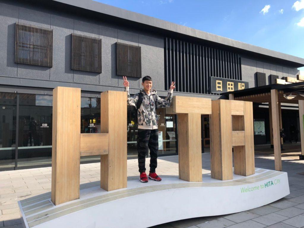 2019陽昇九州火車溫泉採果之旅 33