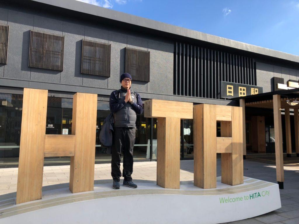2019陽昇九州火車溫泉採果之旅 31