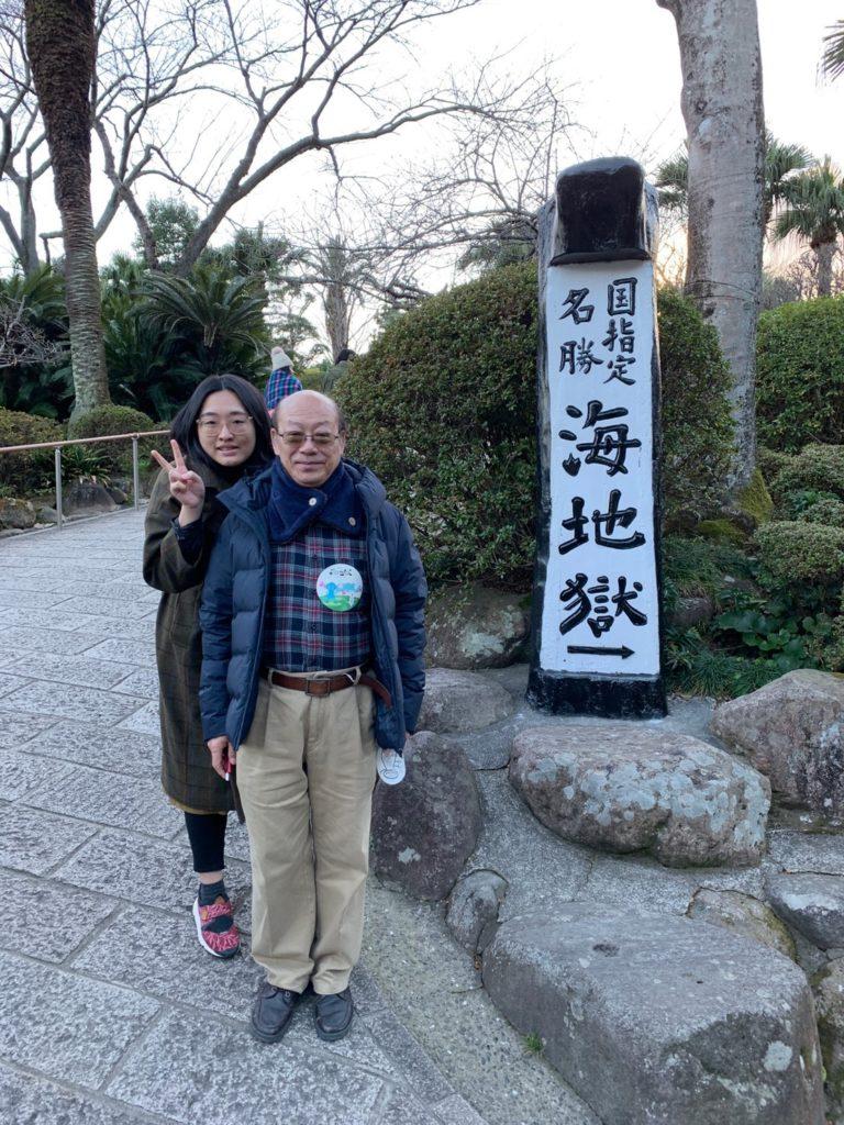 2019陽昇九州火車溫泉採果之旅 73