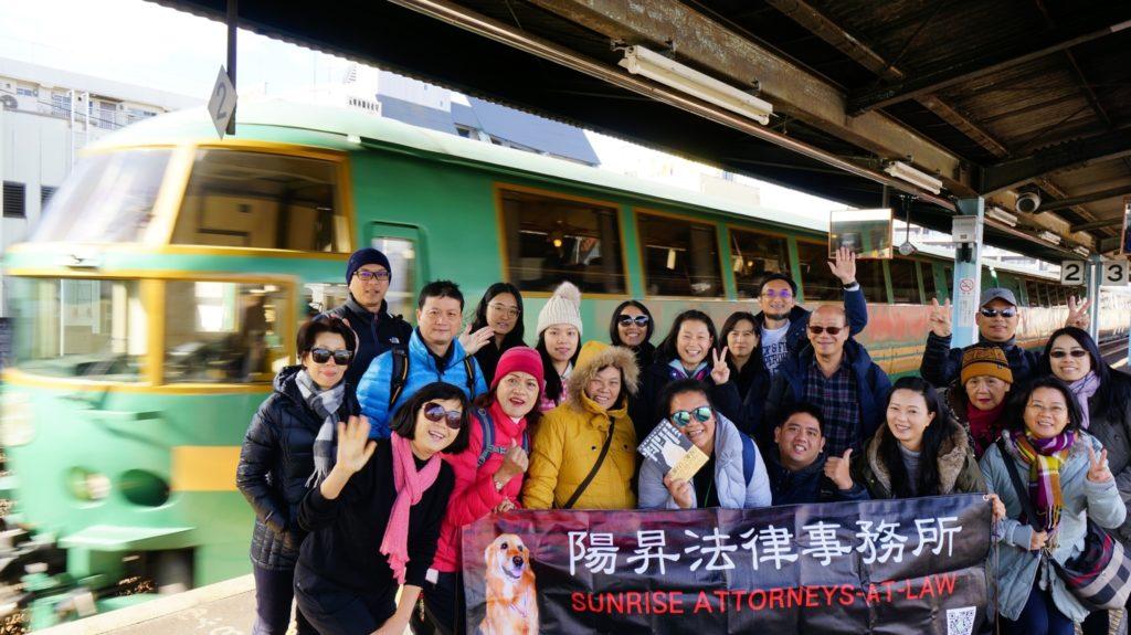 2019陽昇九州火車溫泉採果之旅 3