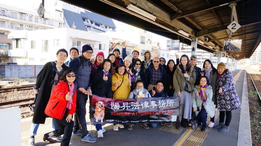 2019陽昇九州火車溫泉採果之旅 18