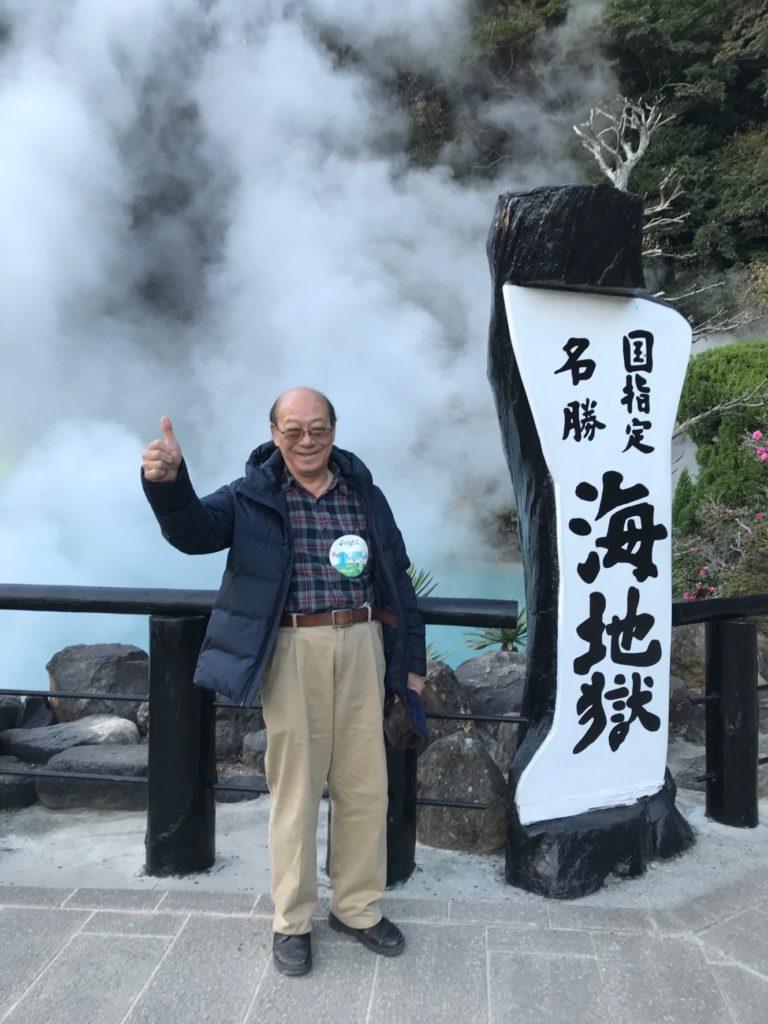 2019陽昇九州火車溫泉採果之旅 74