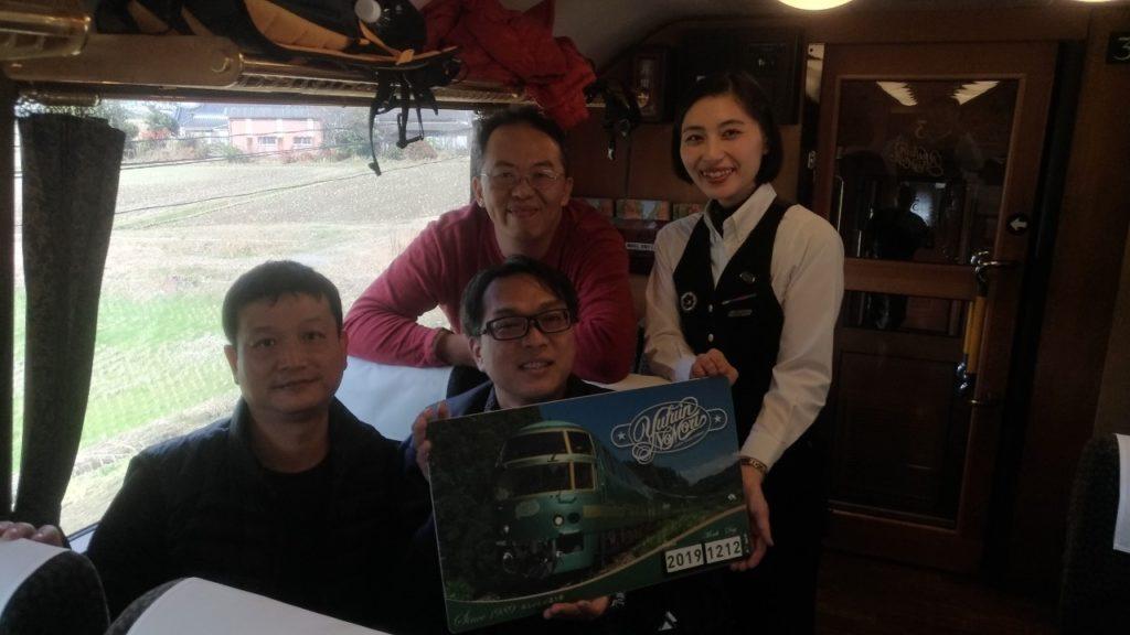 2019陽昇九州火車溫泉採果之旅 39