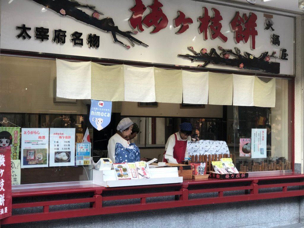 2019陽昇九州火車溫泉採果之旅 15