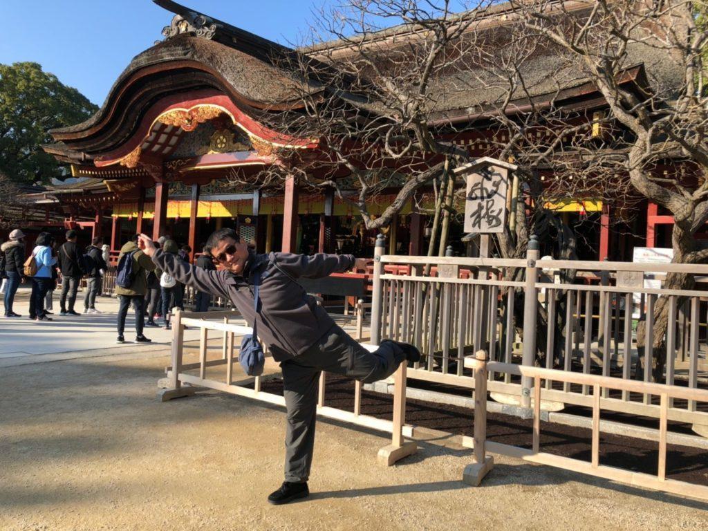 2019陽昇九州火車溫泉採果之旅 13