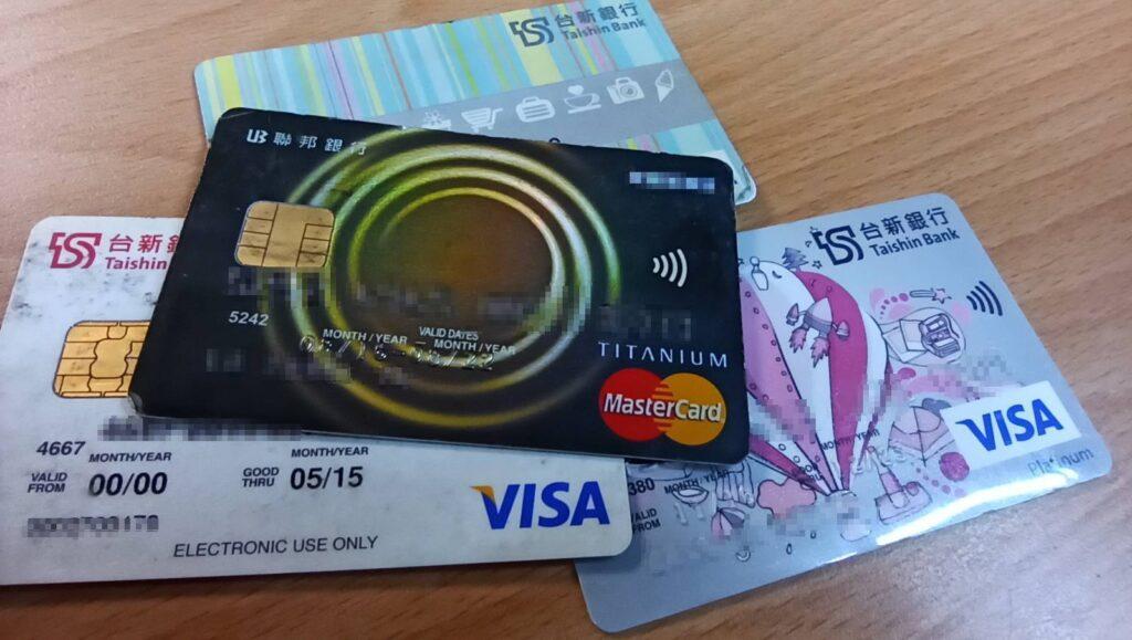 信用卡附卡要對正卡持有者債務負責嗎? 2